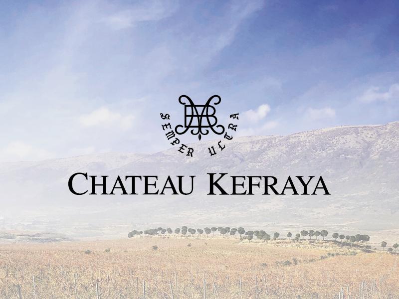 libanesische Weine von dem Weingut Chateau Kefraya