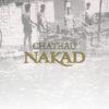 libanesische Weine von dem Weingut Chateau Nakad