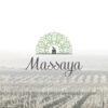 libanesische Weine von dem Weingut Massaya